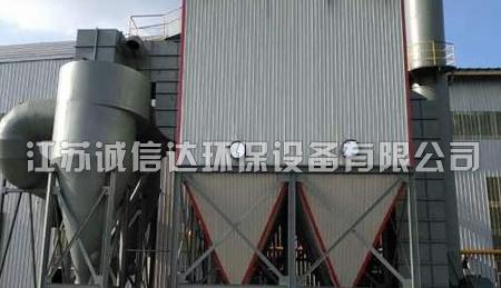 煤炭专用除尘器设备
