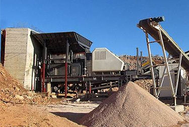 应用于砂石料场